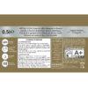 metal-soyeux-DOS-500ml